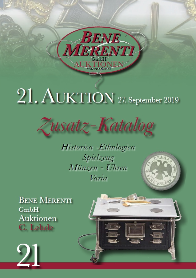 Additional Catalog 21th Auction